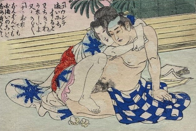 Sumo and a lover ' (c.1900) by an unknown Meiji artist