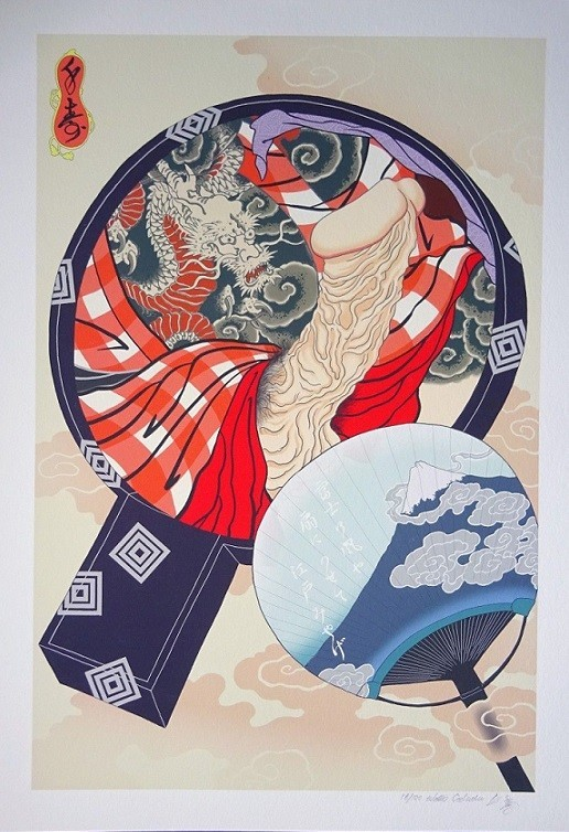 Mirror by Senju Shunga