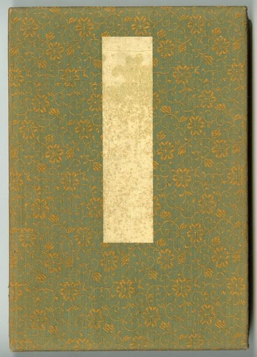 Front of the album 'Yakumo no chigiri (Pledge of Yakumo)' (c.1896) by Tomioka Eisen
