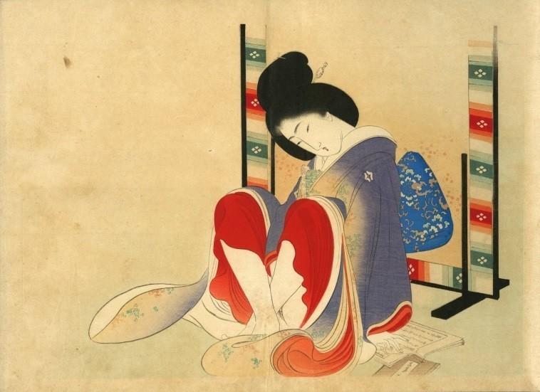 Yakumo no chigiri: masturbating female