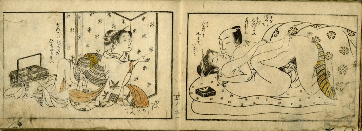 Harunobu Suzuki: A young (aroused) servant is asking an older fully nude male making love to a geisha for the box besides him.