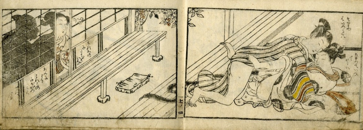 Harunobu Suzuki: A mature couple are observing the intimate activities of younger couple on the veranda. Their silhouettes give an extra dimension