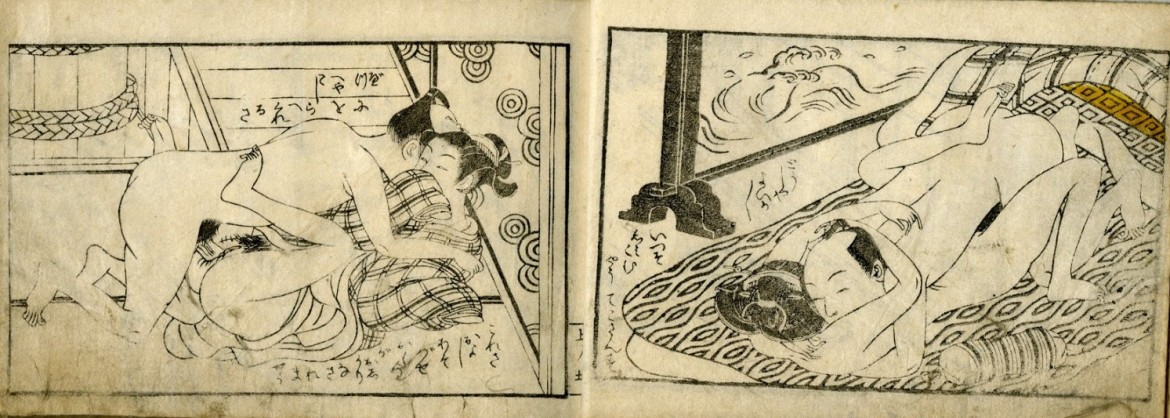Harunobu Suzuki: Two separate scenes with completely nude intimate couples making love in the bathhouse and behind a screen depicting a wave
