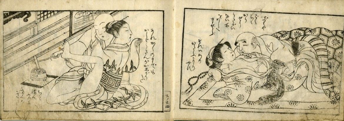 Harunobu Suzuki: A younger and older monk enjoy the sensual attention of two attractive geisha.