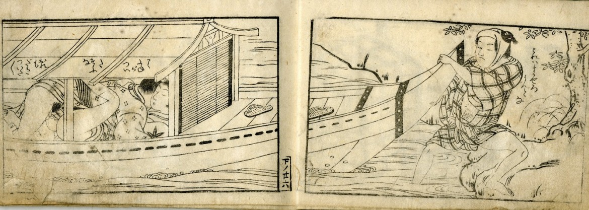 Harunobu Suzuki: A boatsman has taken off his shoes and jumped out of the boat to fasten it.