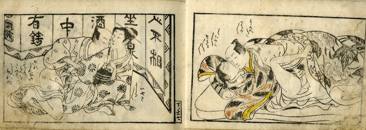 Harunobu Suzuki: Two unrelated scenes with two intimate couples