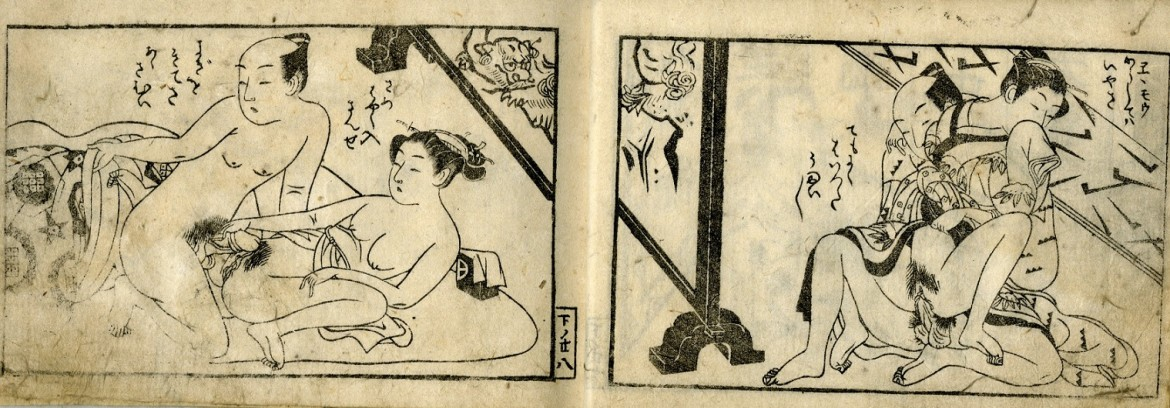 Harunobu Suzuki: Two courtesans animating their clients. The couples are separated by a screen depicting a foo dog (shishi) who appears to be looking at the couple on the right