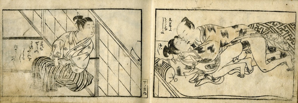 Intriguing scene with on the right page an intimate gay encounter between a mature male and a younger lover. On the left we can see a young samurai watching them. His eyes are tense and he firmly holds on to the tsuka (handle) of his sword. Is he a jealous lover? by Harunobu Suzuki