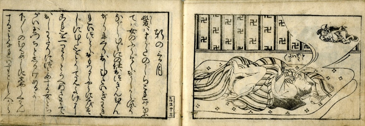 Harunobu: A woman's thoughts have drifted and now she is dreaming of an erotic scene (most probably about herself and her older lover). The wall in the background is decorated with Buddhism Manji motifs