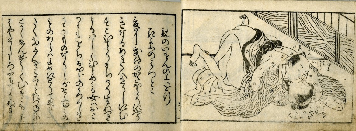 Harunobu: An impulsive encounter with the sensual couple using their clothing as bedding.