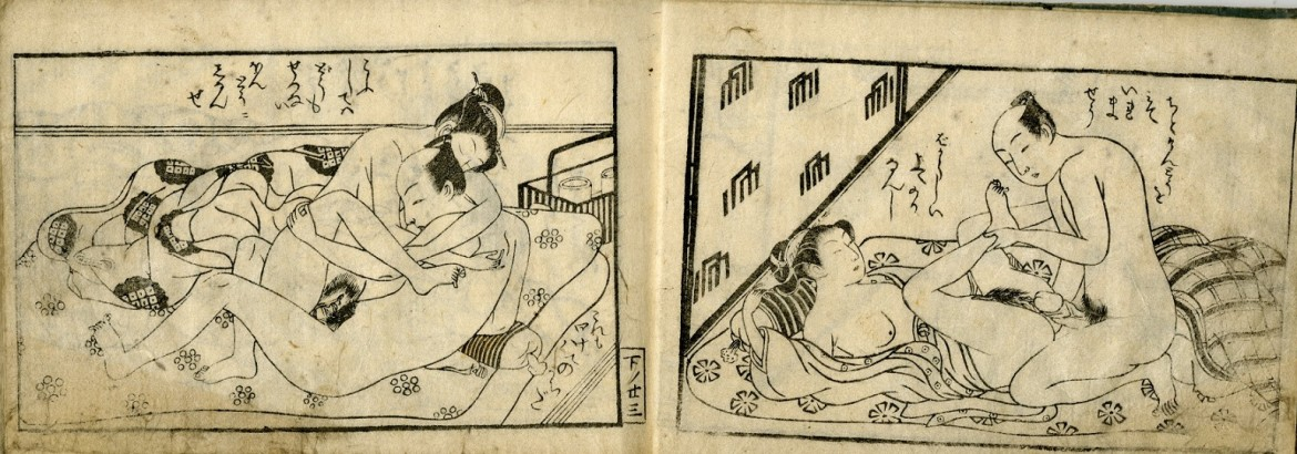 Harunobu: Two various intimate scenes with geisha and their clients. The recurring symbol on the sliding door behind the couple in the right image refers to a specific chapter of the classical Japanese novel the Tale of Genji
