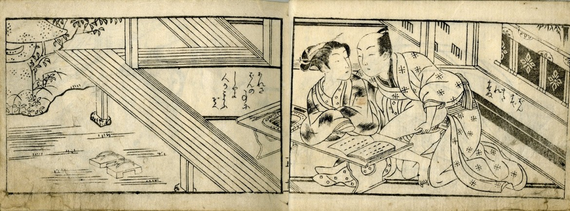 Harunobu Suzuki: A calligraphy teacher is penetrating his young student from the rear