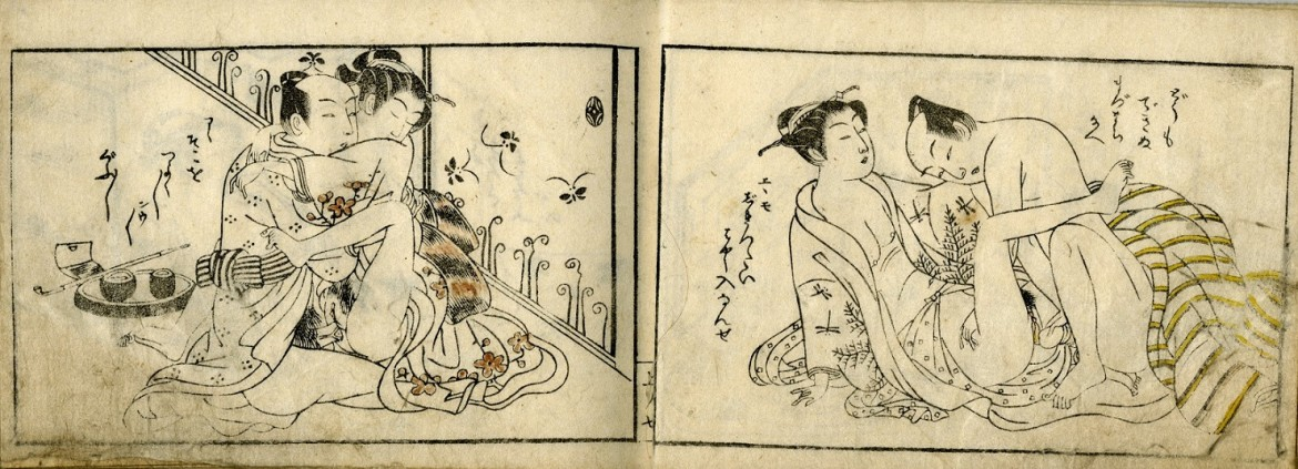 Harunobu Suzuki: A courtesan and client have just completed their smoking session and proceeded to physical intimacy. On the right a couple prepare for penetration