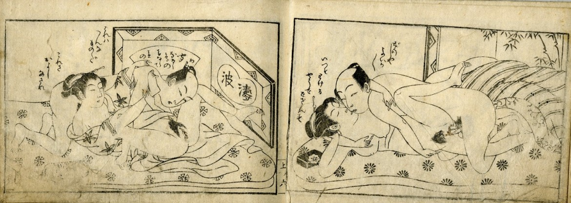 Harunobu Suzuki: A man prepares for cunnilingus by pushing the legs of his female lover aside . A naked married couple are kissing each other while making love sideways