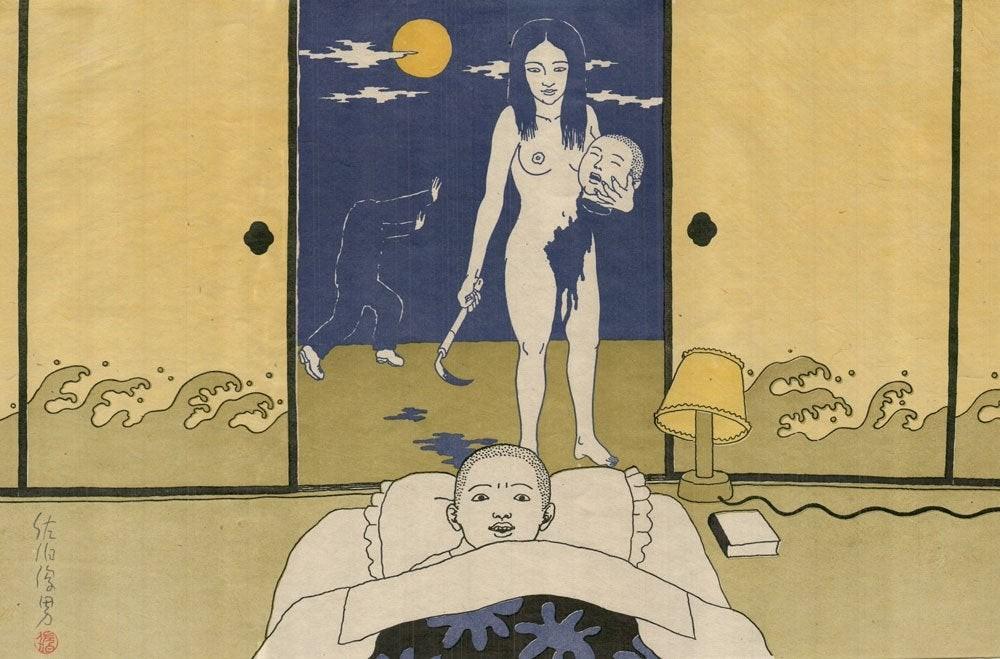 'Yarai' (1972) by Toshio Saeki