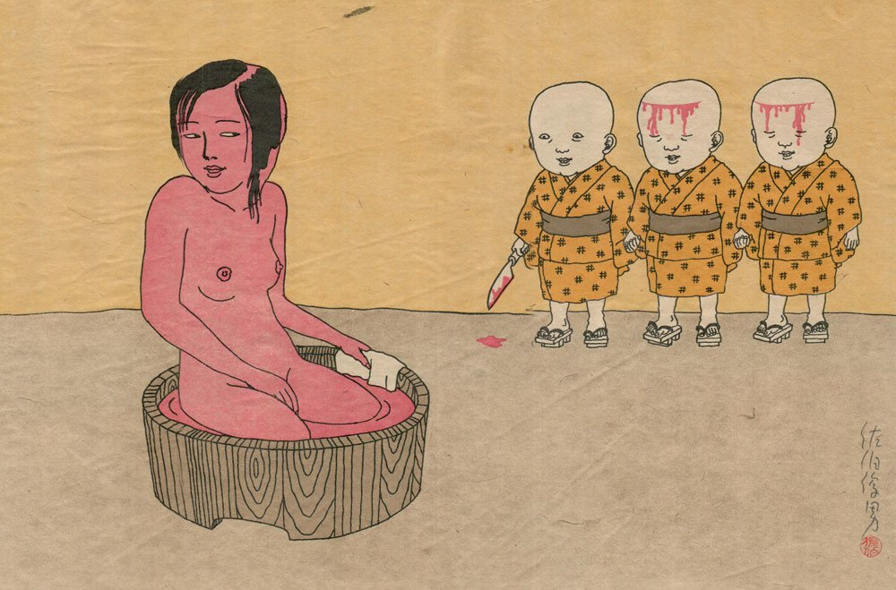 toshio saeki: three bald-headed kids with a bloody knife and a shy girl in a tub