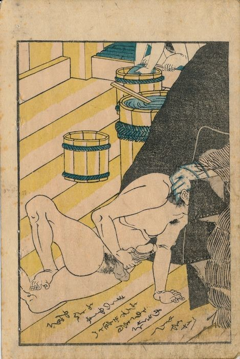 A male peeking through a heater at Japanese women bathing