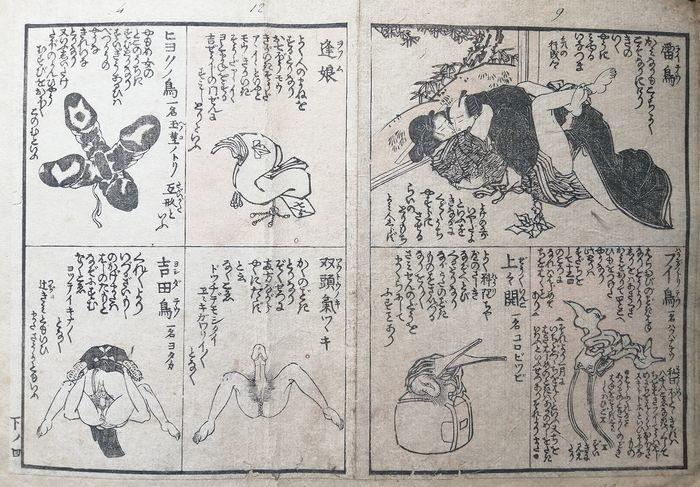 Akatsuki No Kanenari: tagaigata double-sided dildo