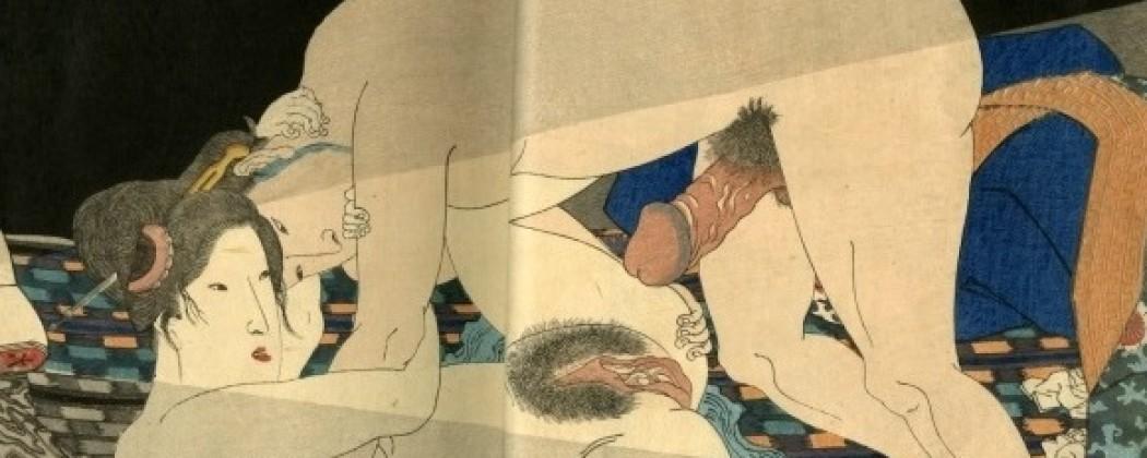 Utagawa Kunisada's Complete Masterpiece 'Azuma Genji'
