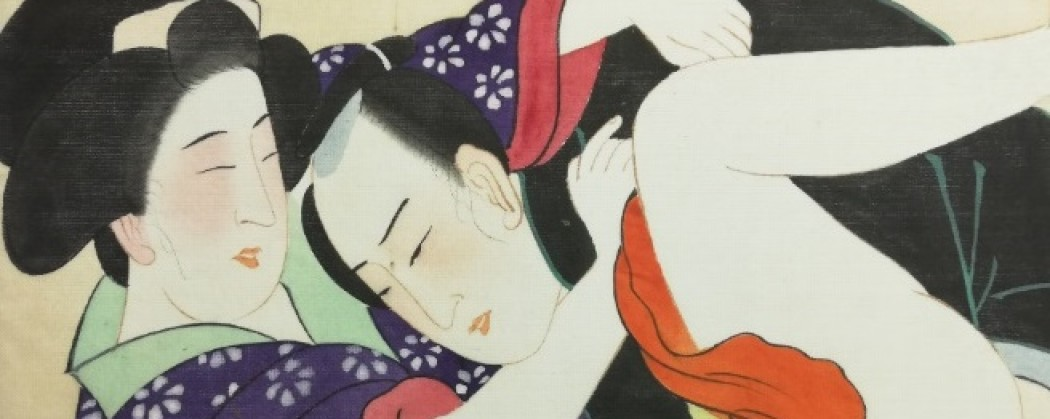 Do You Want to Win This Unique Shunga Painting?