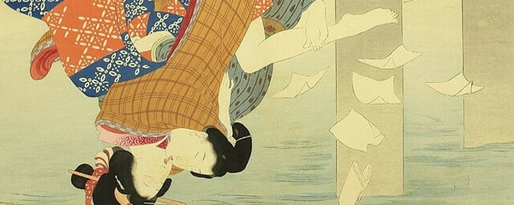 Takeuchi Keishu: Never-Before-Seen Images of His Rare Erotic Masterpiece