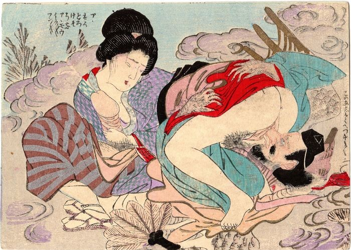 'Tengu demon ' (c.1900) after Shunko
