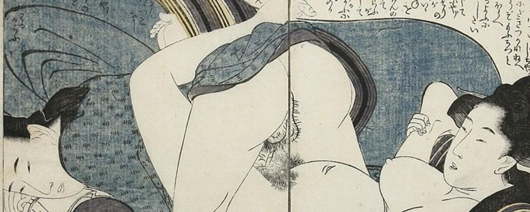 5 Classic Scenes From Utamaro's The Laughing Drinker Series