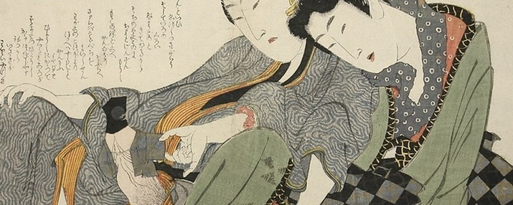 This Crazy Shunga Design By Hokusai Was Hammered Down For $8750,- At Christies