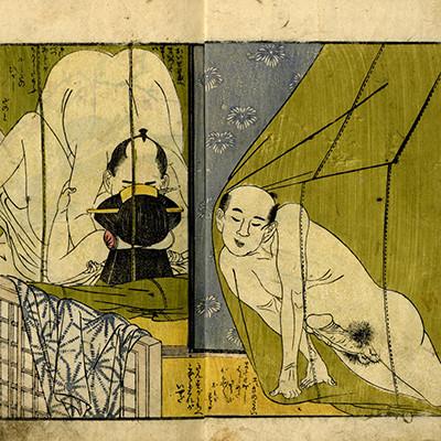 mosquito netting : shunga by Utamaro with intimacies behind a mosquito net