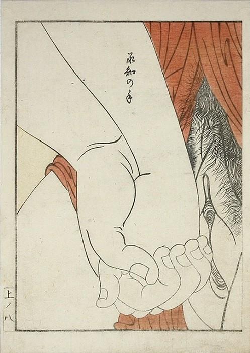 The Laughing Drinker: close up vagina by Utamaro