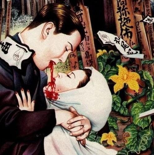 Suehiro Maruo: bloody kiss