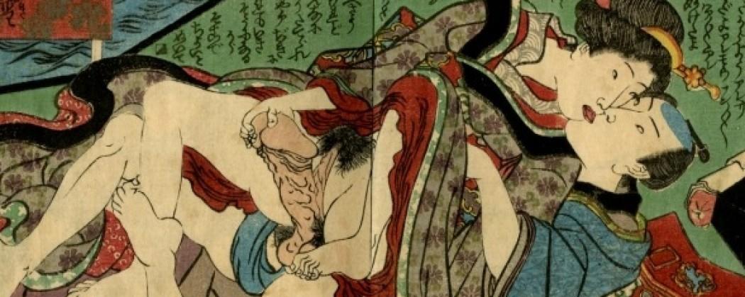 Erotic Book Set with 22 Charming Images By Utagawa Kunimaru II (?)
