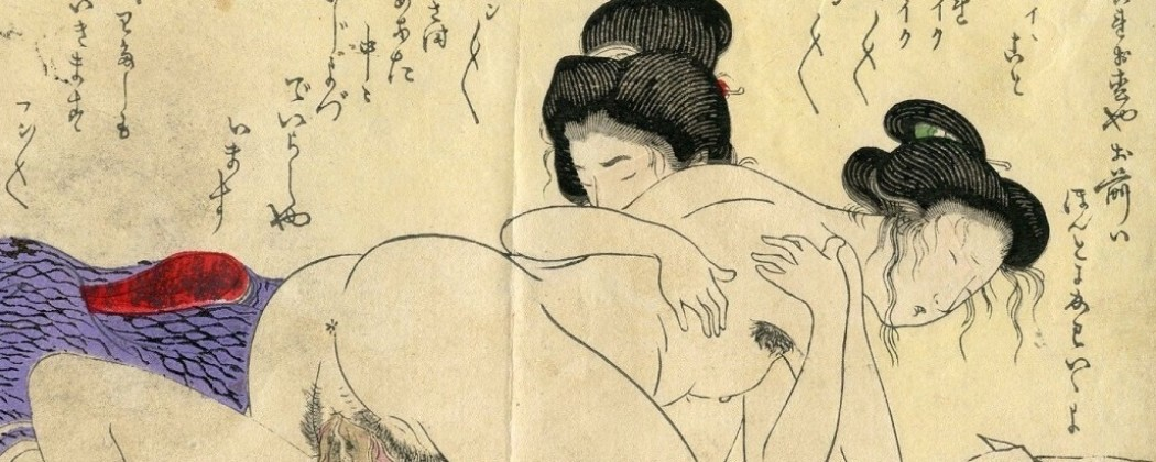 The Secret Lesbian Encounters in Ukiyo-e Shunga