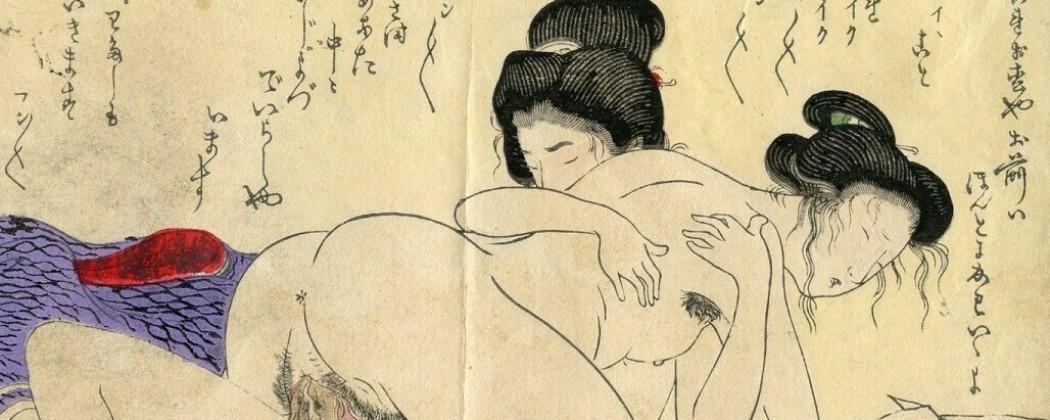 The Secret Lesbian Encounters in Ukiyo-e Shunga
