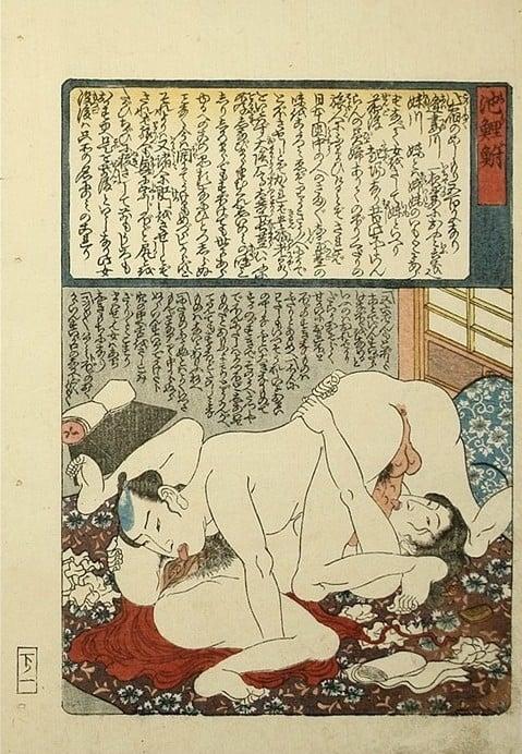bathhouse porn