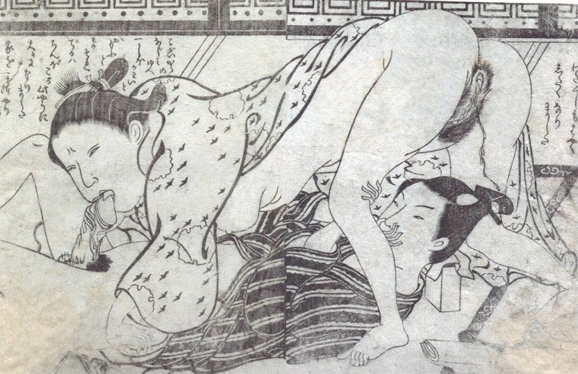 oral sex art: An experienced geisha performs fellatio on a young male client' (c.1765) 'Ehon haru no yume' by Kikukawa Hidenobu