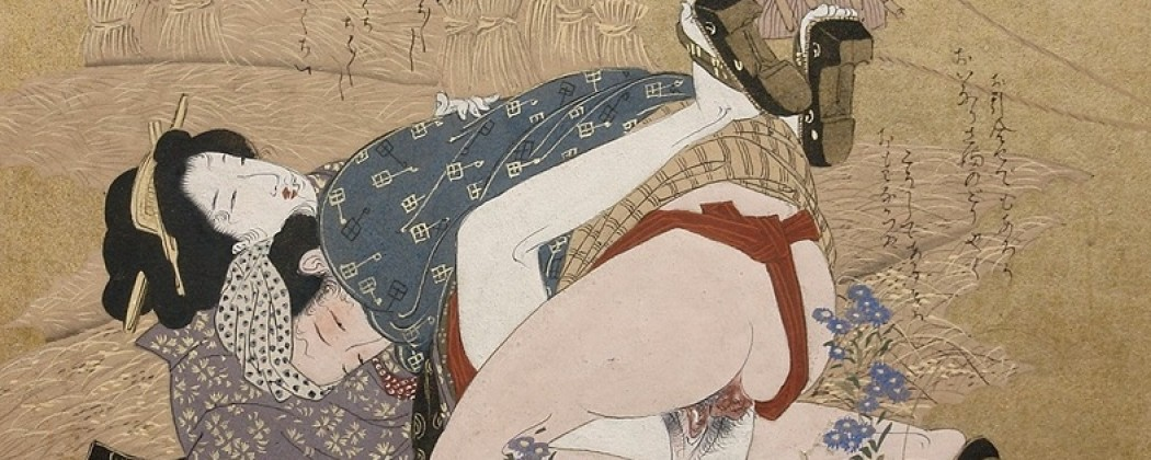 Shunga Painting of An Intimate Couple In the Rice Field