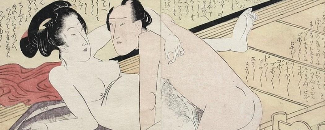 The Scarce Erotic Art by the Osaka Artist Goshichi