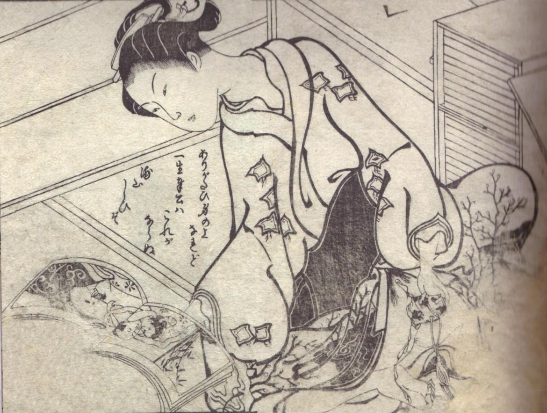 shunga shunga: YYoung female pleasing herself with a harigata while reading a shunga album by Hidenobu