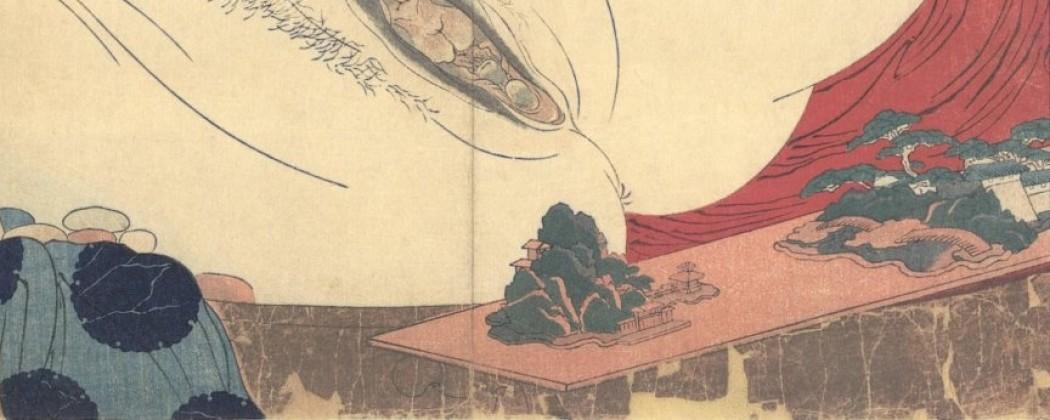 Kuniyoshi's Erotic Parody on Eight Views of Ōmi Hakkei