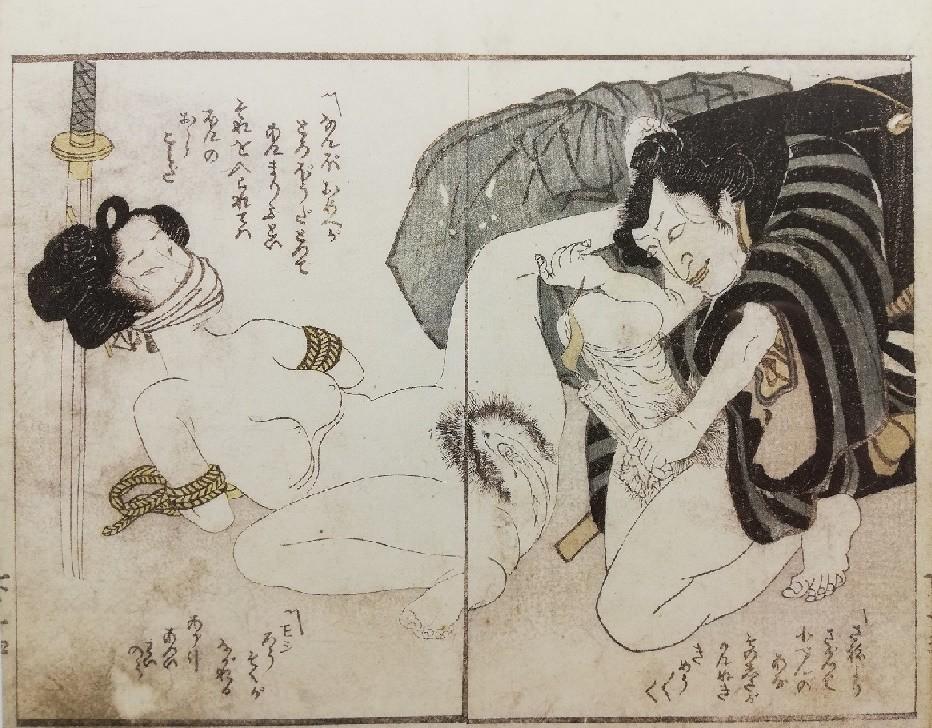 genital exaggeration: 'Tied female and rapist' (c.1820) by Kikugawa Eizan