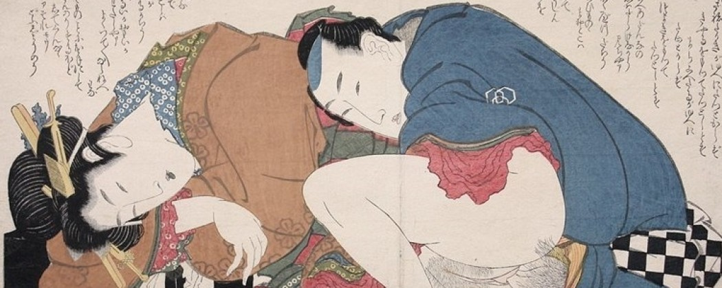 The Tipsy Beauty and Secret Lover From Hokusai's The Brocades of the East