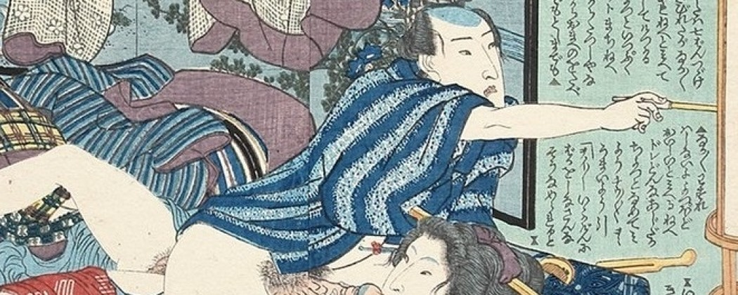 Why Is Oral Sex Seldomly Seen in the Art of Shunga?