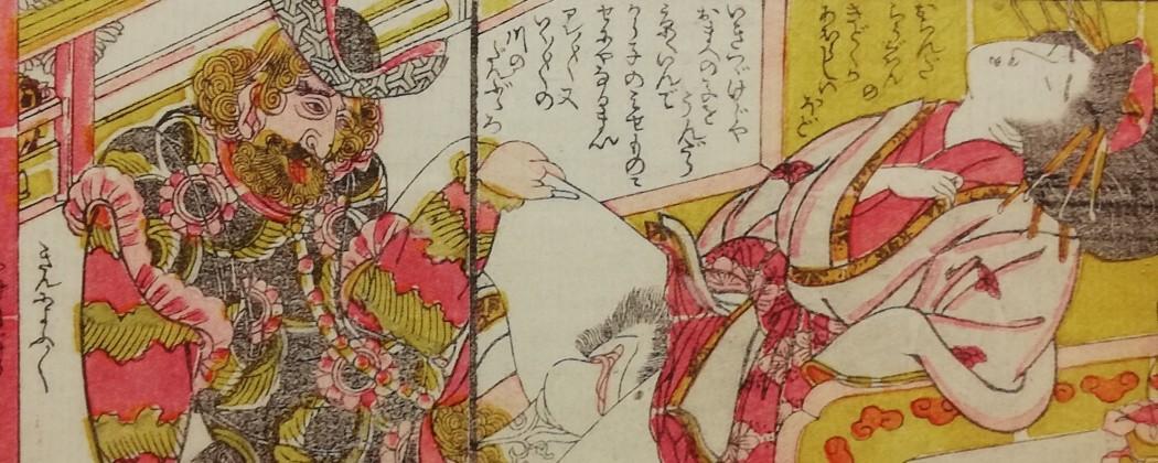 Gessai Gabimaru Presents a Dutchman Copulating a Horny Japanese Courtesan