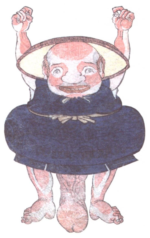 laughing pictures: toy print attributed to Akatsuki no kanenari
