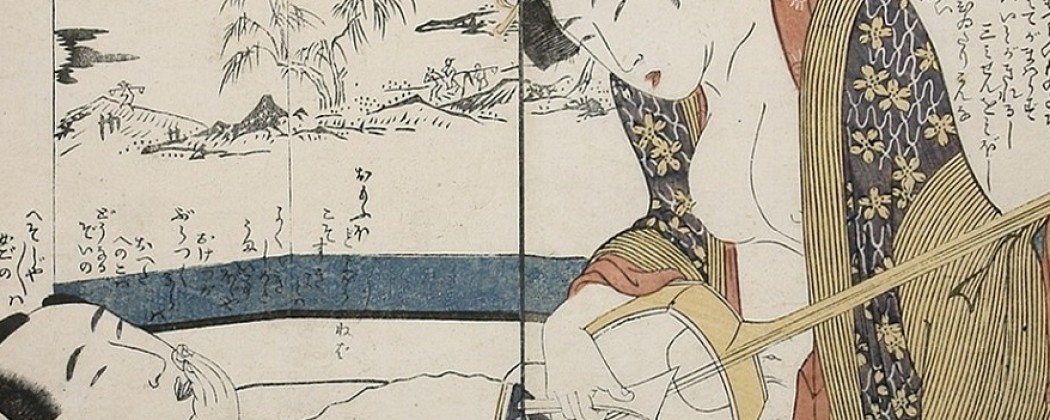 The Scabrous Lyrics of Utamaro's Singing Geisha