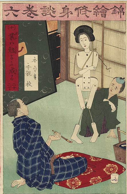 Hans Bellmer: 'Master Sculptor Hidari Jingoro' by Yoshimine