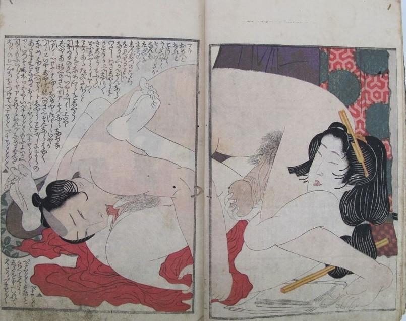 Yashima Gakutei: egg-shaped couple (pose 69)