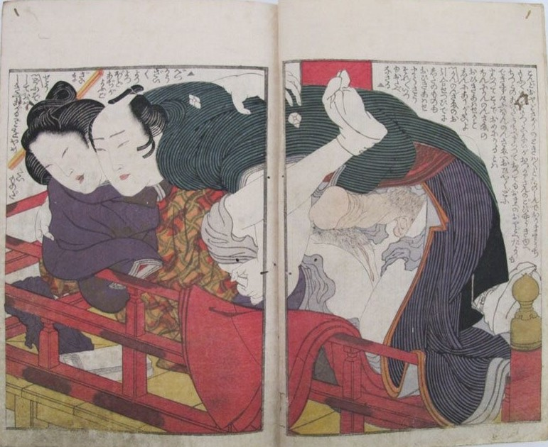 Yashima Gakutei: Intimate couple on the balcony