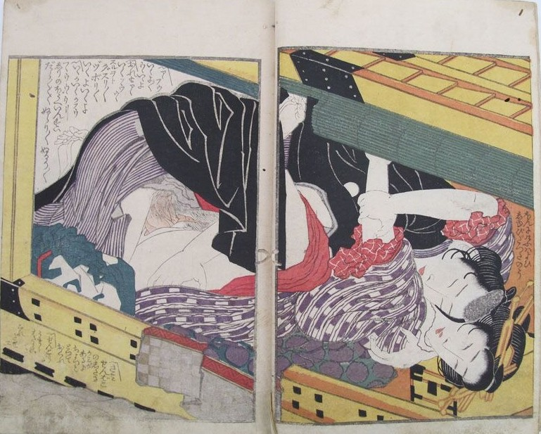 Yashima Gakutei: Passionate couple on a pleasure boat